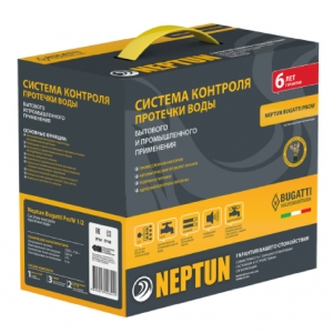 Neptun Bugatti ProW 3/4