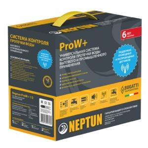 Neptun Bugatti ProW+ 1/2 дюйма (беспроводная система)
